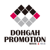 DOHGAH Video equipment list