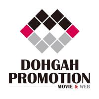 DOHGAH Video equipment list